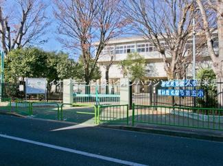 東久留米市立第五小学校(約967m)