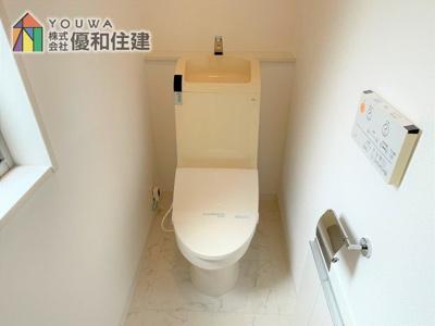 【トイレ】神戸市西区森友 中古戸建