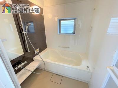 【浴室】神戸市西区森友 中古戸建