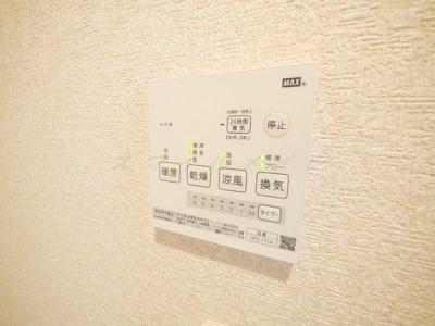 【設備】メープルヒルズ弥生台