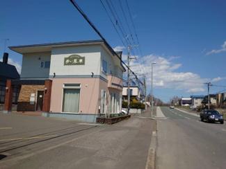 【前面道路含む現地写真】緑ヶ丘3丁目 店舗兼住居戸建