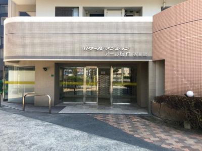【エントランス】ロワールマンション・アール板付壱番館