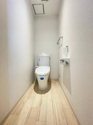 【トイレ】タウンハイツ星陵台