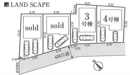【区画図】稲城 新築全4棟