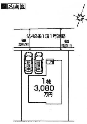 【区画図】大津市第4瀬田 新築戸建
