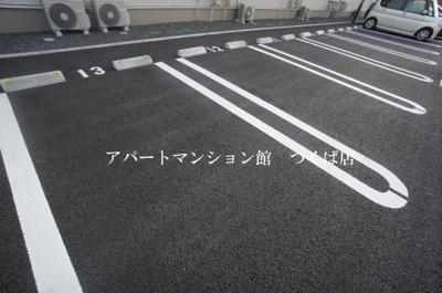 【駐車場】グランつくばⅣ