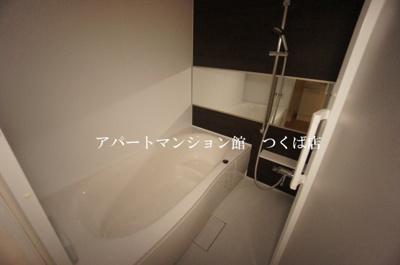【浴室】グランつくばⅣ