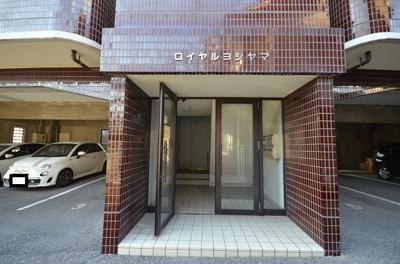【エントランス】ロイヤルヨシヤマ
