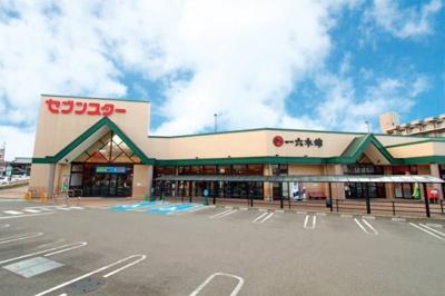 セブンスター東長戸店 1129m