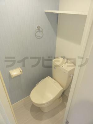 【トイレ】サヴォイ渋谷本町