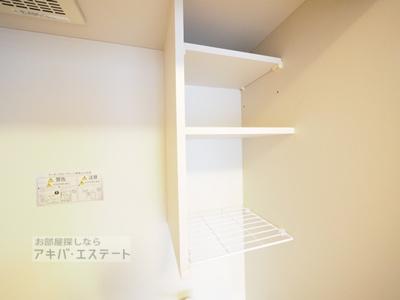 【セキュリティ】陽輪台みかみビル