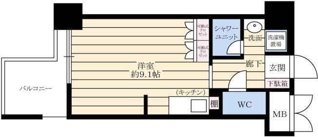 大阪メトロ谷町線「都島」駅徒歩13分/JRおおさか東線「城北公園通」駅徒歩9分