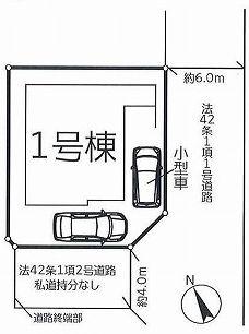 【区画図】練馬区貫井4丁目 新築戸建
