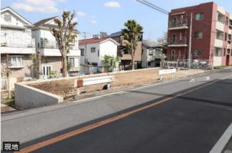 【前面道路含む現地写真】新築一戸建 川崎市中原区中丸子 3号棟
