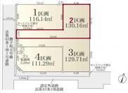 土地 平塚市撫子原 2区画の画像