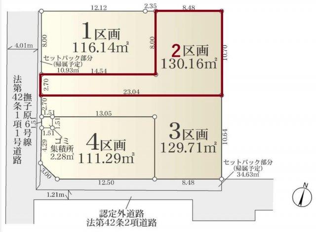 【区画図】土地 平塚市撫子原 2区画