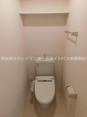 【トイレ】ソレイユ柏陽