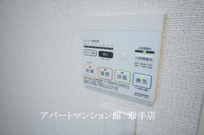 【トイレ】マリーヒルズJゆめみ野