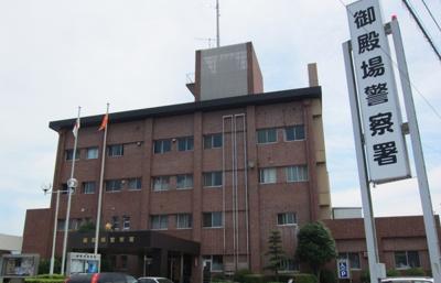 【周辺】御殿場市川島田5棟 3号棟