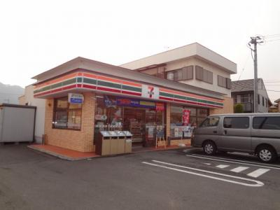 セブンイレブン福山西新涯町店(コンビニ)まで861m