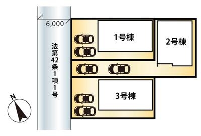 【区画図】大津市本堅田6丁目1 新築分譲