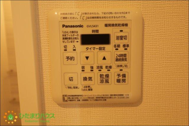 24時間換気システムがお部屋の空気を常に気持ちよく保ちます。