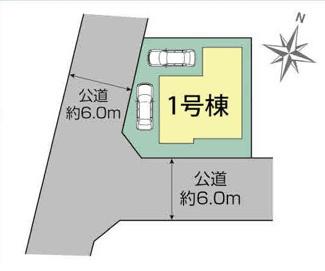 【区画図】沼津市岡宮 新築戸建 全1 (1号棟)