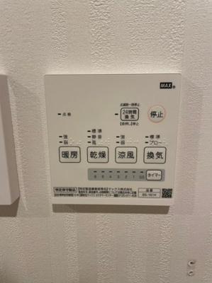 【浴室】大阪市中央区高津1丁目 中古テラスハウス