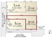 土地 平塚市撫子原 3区画の画像