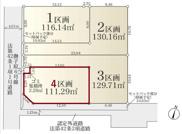 土地 平塚市撫子原 4区画の画像