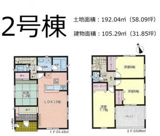 【外観パース】沼津市原第17 新築戸建 全2棟 (2号棟)