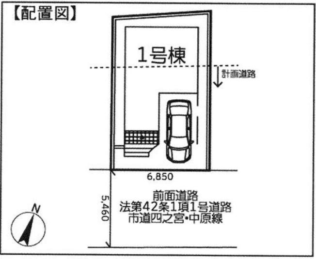 【区画図】新築 平塚市中原20-1期 1号棟