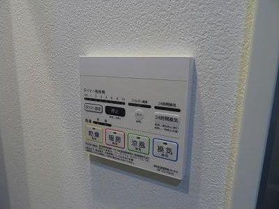浴室換気乾燥機(同一仕様写真)