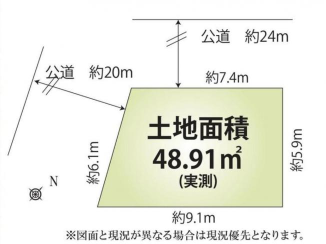 【土地図】売地 茅ヶ崎市萩園