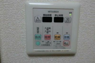 【設備】ライフガーデン野方2
