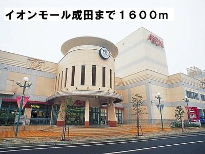 【その他】クレストール・テラダイ
