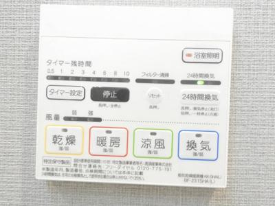 【設備】セイワ南堀江リバーレジデンスWEST