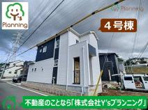 三島市徳倉3丁目 新築戸建 全6棟 (4号棟)の画像