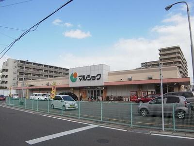 マルショク吉塚駅東店まで500m