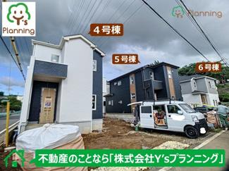 【区画図】三島市徳倉3丁目 新築戸建 全6棟 (5号棟)