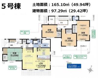 三島市徳倉3丁目 新築戸建 全6棟 (5号棟)