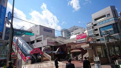 小田急百貨店(小田…まで1330m