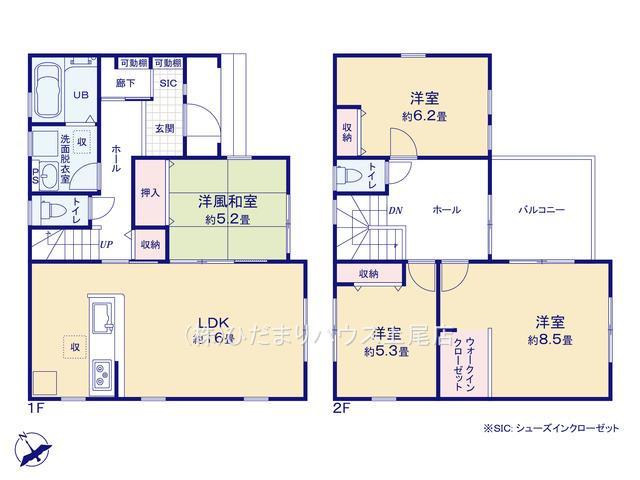 鴻巣市吹上 第1 新築一戸建て リーブルガーデン 05