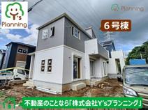 三島市徳倉3丁目 新築戸建 全6棟 (6号棟)の画像
