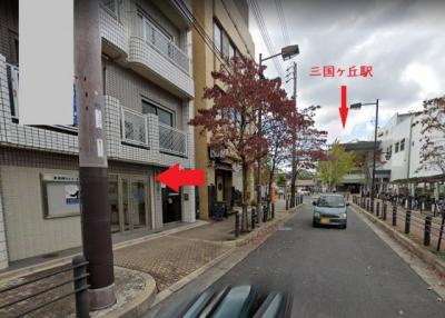 【周辺】三国ヶ丘駅前ロータリー近く!店舗事務所