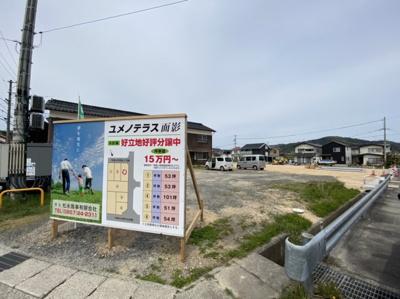 【その他】鳥取市面影2丁目土地