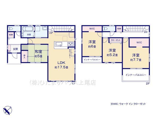 鴻巣市北新宿 2期 新築一戸建て ケイアイフィット 01