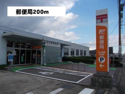 大沢野郵便局まで200m
