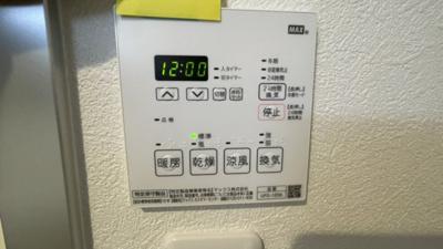 浴室暖房乾燥機付き!!!