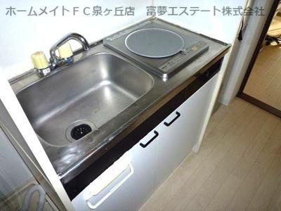 【キッチン】メゾン和泉